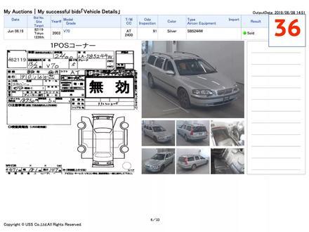 Коробка автомат 5 ступеней Volvo v70 за 280 000 тг. в Алматы – фото 3