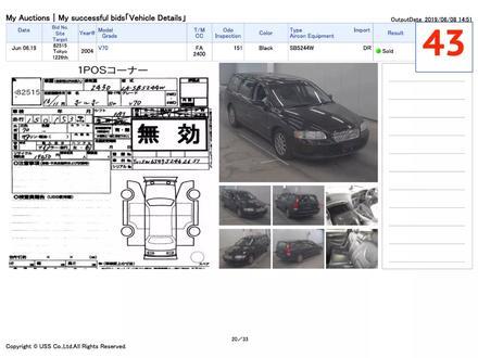 Коробка автомат 5 ступеней Volvo v70 за 280 000 тг. в Алматы – фото 4