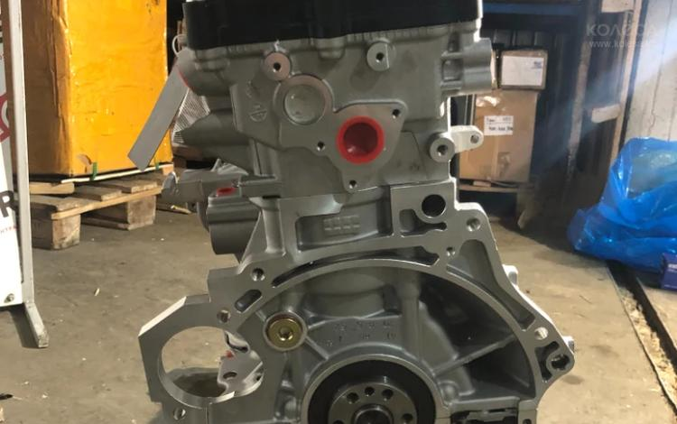 Двигатель Kia Rio за 100 000 тг. в Челябинск