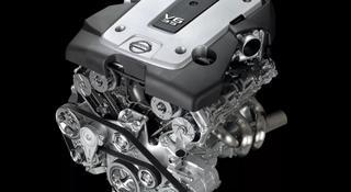 Двигатель Nissan murano vq35 за 777 тг. в Алматы
