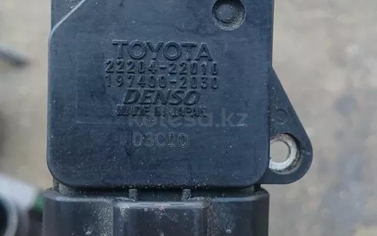 Датчик расхода воздуха валюметр Lexus Rx300 за 10 000 тг. в Алматы