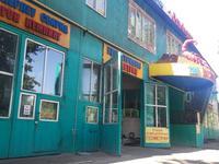 Геометрист в Алматы