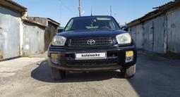 Toyota RAV 4 2002 года за 4 820 000 тг. в Шымкент – фото 3