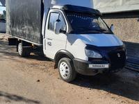 ГАЗ ГАЗель 2006 года за 4 500 000 тг. в Алматы