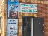 Ремонт и Заправка Автокондиционеров в Алматы – фото 3