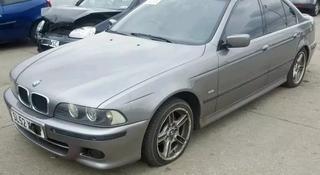 Авторазборка BMW в Нур-Султан (Астана)