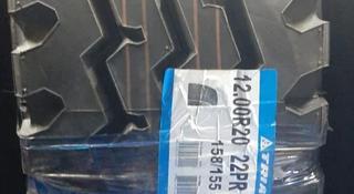 Грузовая Резина Triangle 12.00R20 за 130 000 тг. в Актобе