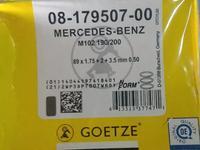 Поршневые кольца Mercedes w124 (85-93) (89 1. 75+ 2+ 3… за 5 000 тг. в Алматы