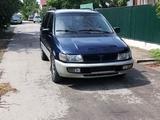 Mitsubishi Space Wagon 1996 года за 1 850 000 тг. в Алматы