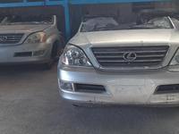 "Авто Разбор ""Barys Auto"" Запчасти на Lexus GX 470, Toyota Prado 1 в Актау"
