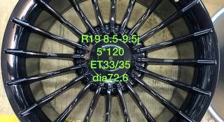 R19 диски 5*120 BMW за 300 000 тг. в Караганда