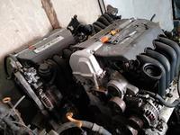 Контрактные двигатели из Японий на Хонду СР-В за 225 000 тг. в Алматы