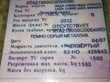 ВАЗ (Lada) 2190 (седан) 2012 года за 1 900 000 тг. в Актобе – фото 5