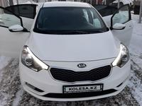 Kia Cerato 2013 года за 5 500 000 тг. в Петропавловск
