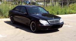 Mercedes-Benz S 500 2000 года за 2 799 999 тг. в Алматы