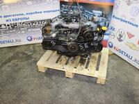 Двигатель Subaru Forester 2, 5 л. EJ25 (Ремень ГРМ) 2007-2013 за 480 000 тг. в Алматы