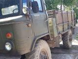 ГАЗ  66 1979 года за 1 500 000 тг. в Каскелен – фото 2