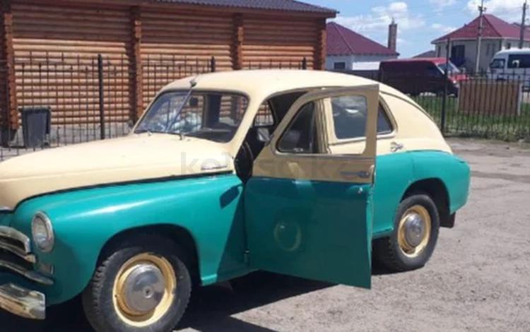 Ретро-автомобили СССР 1953 года за 6 000 000 тг. в Кызылорда