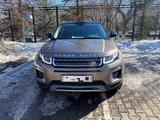 Land Rover Range Rover Evoque 2015 года за 12 500 000 тг. в Нур-Султан (Астана)