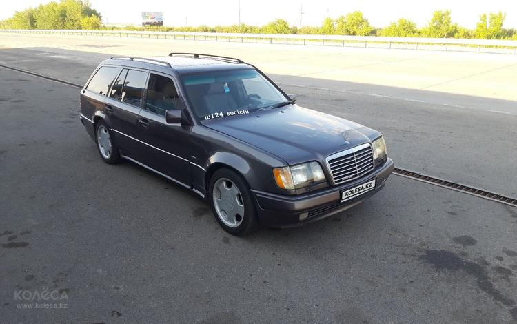 Mercedes-Benz E 300 1992 года за 2 370 000 тг. в Нур-Султан (Астана)