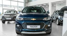 Chevrolet Tracker 2020 года за 7 790 000 тг. в Шымкент