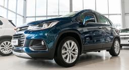 Chevrolet Tracker 2020 года за 7 790 000 тг. в Шымкент – фото 3