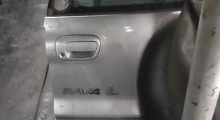 Крышка багажника RAV 4 в Нур-Султан (Астана)