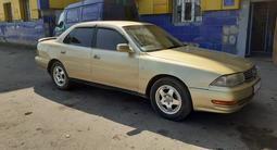 Toyota Camry 1994 года за 1 000 000 тг. в Уральск – фото 4