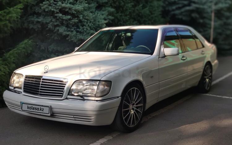 Mercedes-Benz S 500 1996 года за 6 000 000 тг. в Алматы