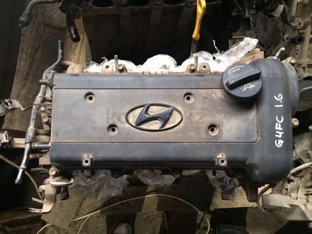 Двигатель g4fc 1, 6 рио акцент солярис за 400 000 тг. в Нур-Султан (Астана)