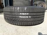 Резина 1 балон, 205/60 r15 Michelin, свеже доставлен из Японии за 8 000 тг. в Алматы