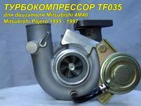 Турбина за 115 000 тг. в Алматы