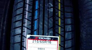 Новые шины 215-65R16 Yokohama A 349 за 24 000 тг. в Алматы
