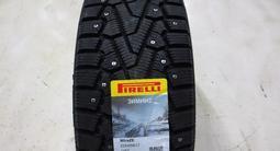 225/65R17 Pirelli Winter Ice Zero за 48 000 тг. в Нур-Султан (Астана) – фото 2