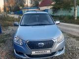 Datsun on-DO 2014 года за 2 400 000 тг. в Усть-Каменогорск