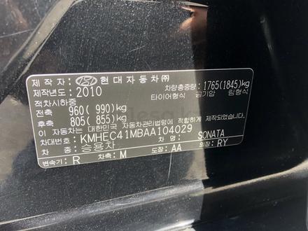 Hyundai Sonata 2010 года за 4 700 000 тг. в Алматы – фото 13