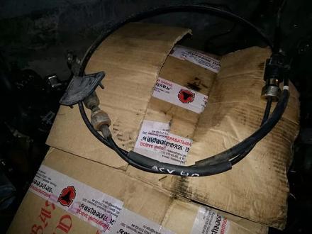 Трос АКПП Toyota Camry 40 за 10 000 тг. в Семей