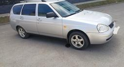 ВАЗ (Lada) Priora 2171 (универсал) 2012 года за 1 400 000 тг. в Актобе