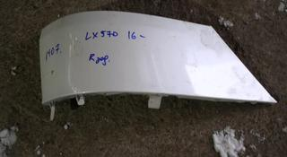 Накладка бампера правая задняя на LX570 с 15 года, есть… за 10 000 тг. в Нур-Султан (Астана)