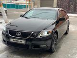 Lexus GS 350 2007 года за 6 500 000 тг. в Кызылорда