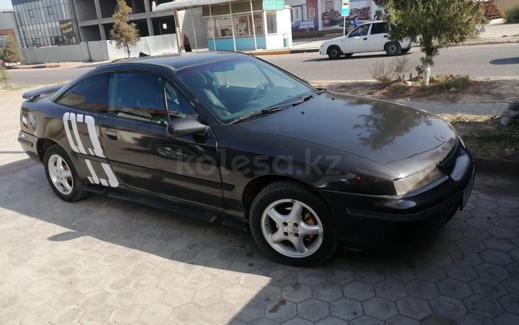Opel Calibra 1991 года за 900 000 тг. в Сарыагаш