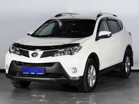 Toyota RAV 4 2014 года за 9 760 000 тг. в Нур-Султан (Астана)