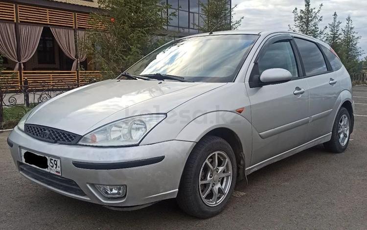 Ford Focus 2005 года за 1 350 000 тг. в Уральск