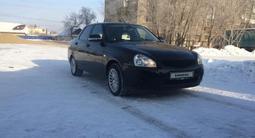 ВАЗ (Lada) 2170 (седан) 2013 года за 2 500 000 тг. в Атбасар