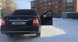 ВАЗ (Lada) 2170 (седан) 2013 года за 2 500 000 тг. в Атбасар – фото 2