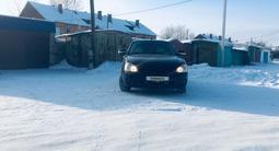 ВАЗ (Lada) 2170 (седан) 2013 года за 2 500 000 тг. в Атбасар – фото 3