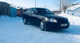 ВАЗ (Lada) 2170 (седан) 2013 года за 2 500 000 тг. в Атбасар – фото 4