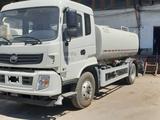 Yutong  Yutong S16 Поливомоечная машина, водовоз, цистерна 12 кубов 2021 года 2021 года за 20 300 000 тг. в Нур-Султан (Астана)