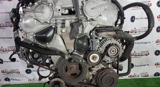 Двигатель Nissan murano за 555 тг. в Алматы