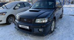 Subaru Forester 2002 года за 4 500 000 тг. в Усть-Каменогорск